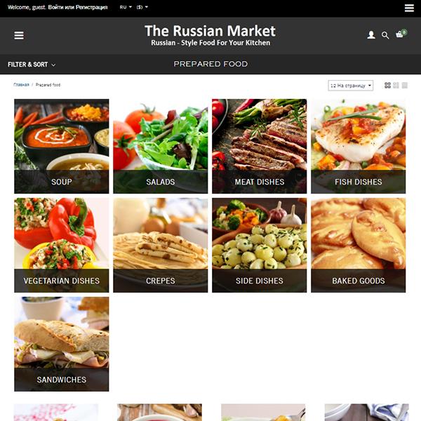 Bocarussianmarket.com