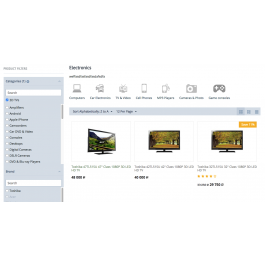 """CS-Cart """"Filter By Categories"""" Add-on"""
