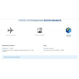 Kazpost for CS-Cart