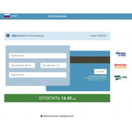 NextPay payment gateway for CS-Cart