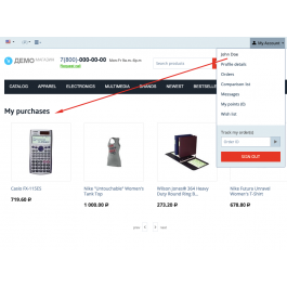 """CS-Cart """"Customer Purchased Products"""" Add-on"""