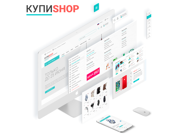"CS-Cart ""KupiShop"" Theme"
